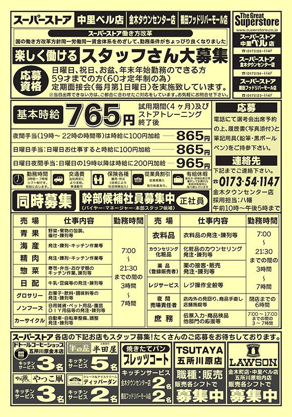 ファイル 73-1.jpg